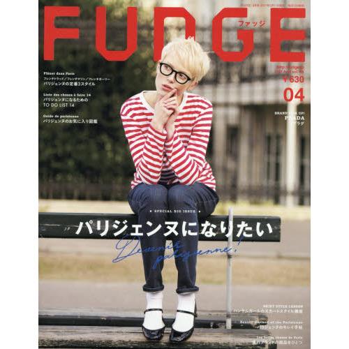 FUDGE 4月