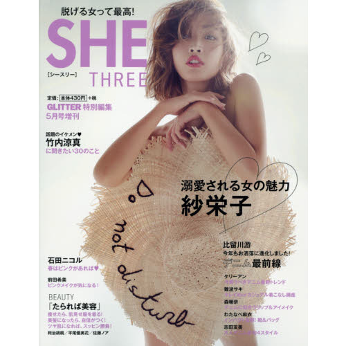 SHE THREE Vol.3