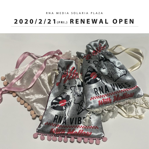『 RNA MEDIA SOLARIA PLAZA RENEWAL OPEN 』