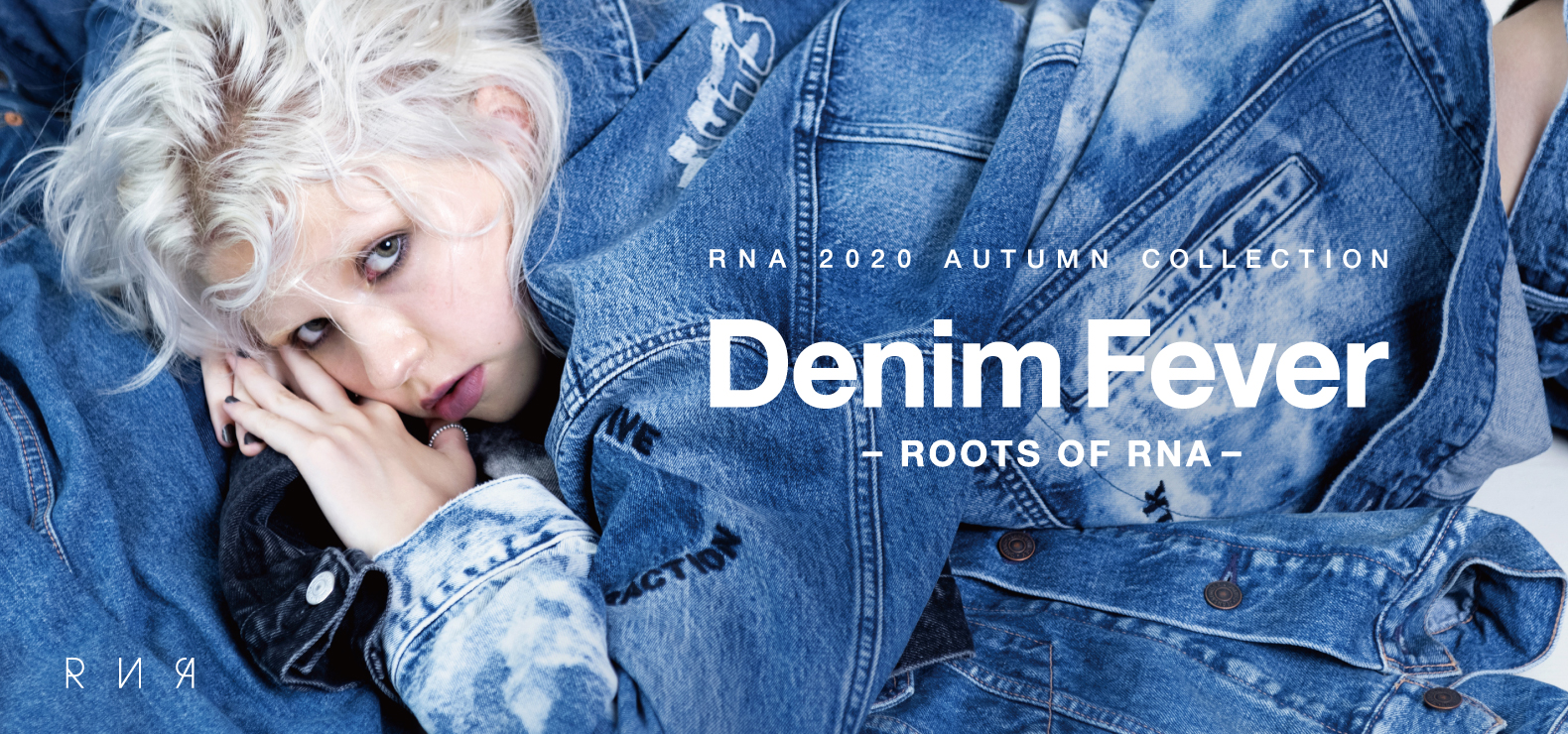 2020 AUTUMN NEW ARRIVAL