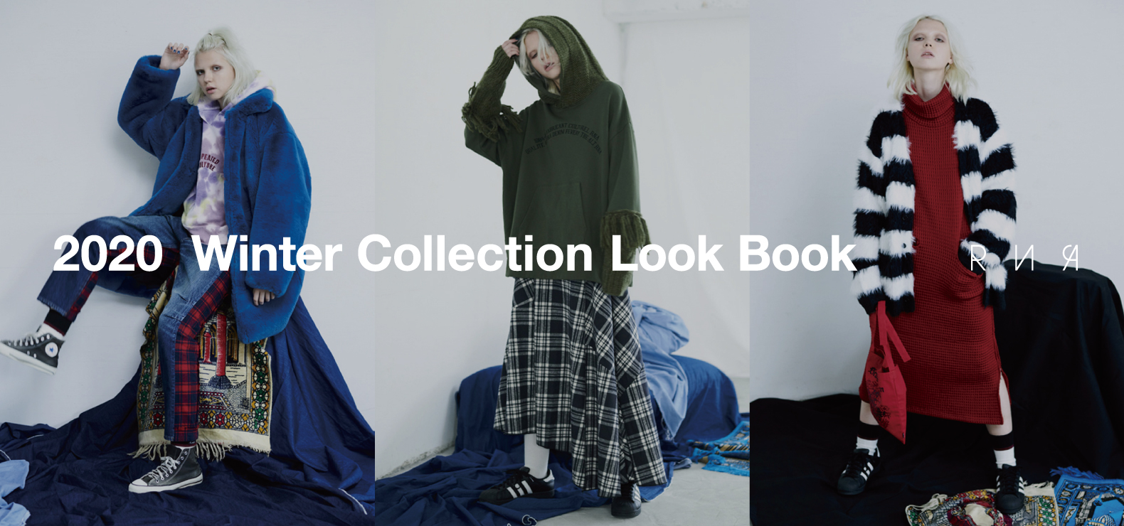 2020 WINTER LOOKBOOK