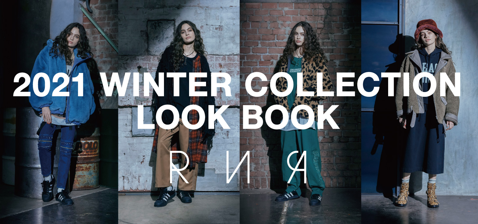 2021 WINTER COLLECTION LOOK BOOK